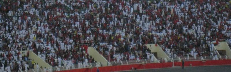 Sultan Qaboos Stadium