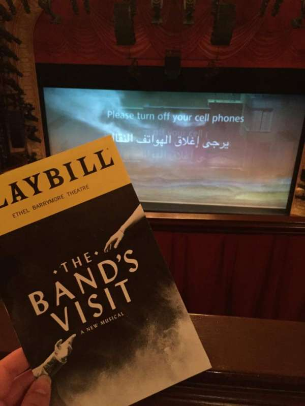 Ethel Barrymore Theatre, vak: REAR MEZZ, rij: A, stoel: 108