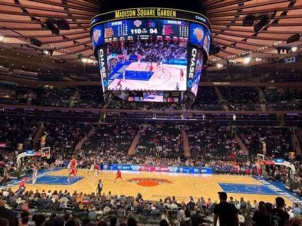 Madison Square Garden, vak: 117, rij: 14, stoel: 16