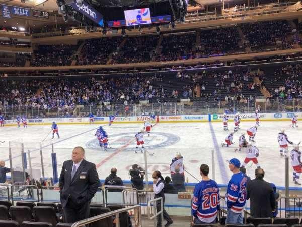 Madison Square Garden, vak: 108, rij: 7, stoel: 1