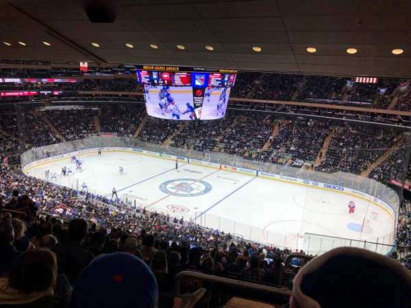 Madison Square Garden, vak: 213, rij: 14, stoel: 22
