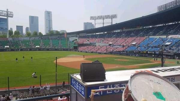 Jamsil Baseball Stadium, vak: 221, rij: 3, stoel: 26