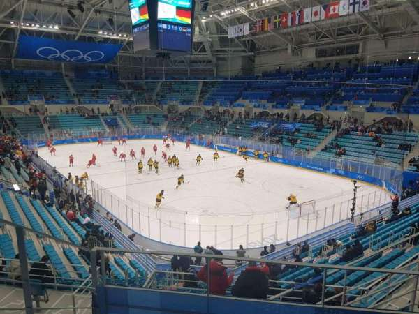 Gangneung Ice Hockey Centre, vak: 226, rij: D, stoel: 6