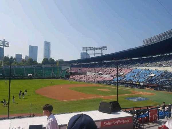 Jamsil Baseball Stadium, vak: 220, rij: 6, stoel: 56