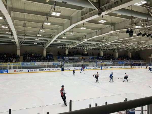 Anyang Ice Hockey Rink, vak: 5, rij: B, stoel: 18