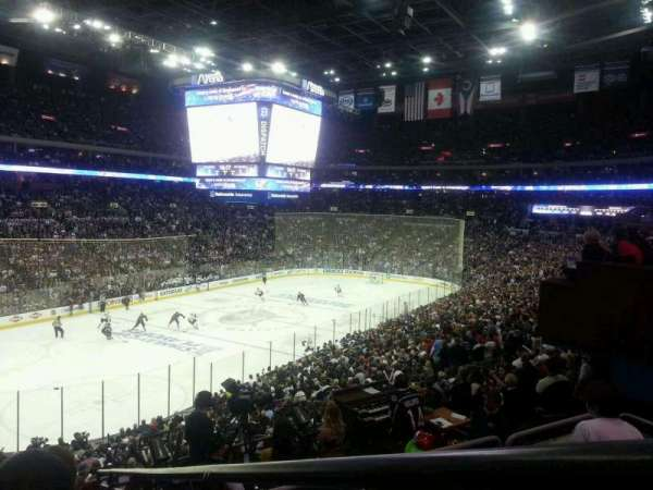 Nationwide Arena, vak: 117, rij: JJ, stoel: 2
