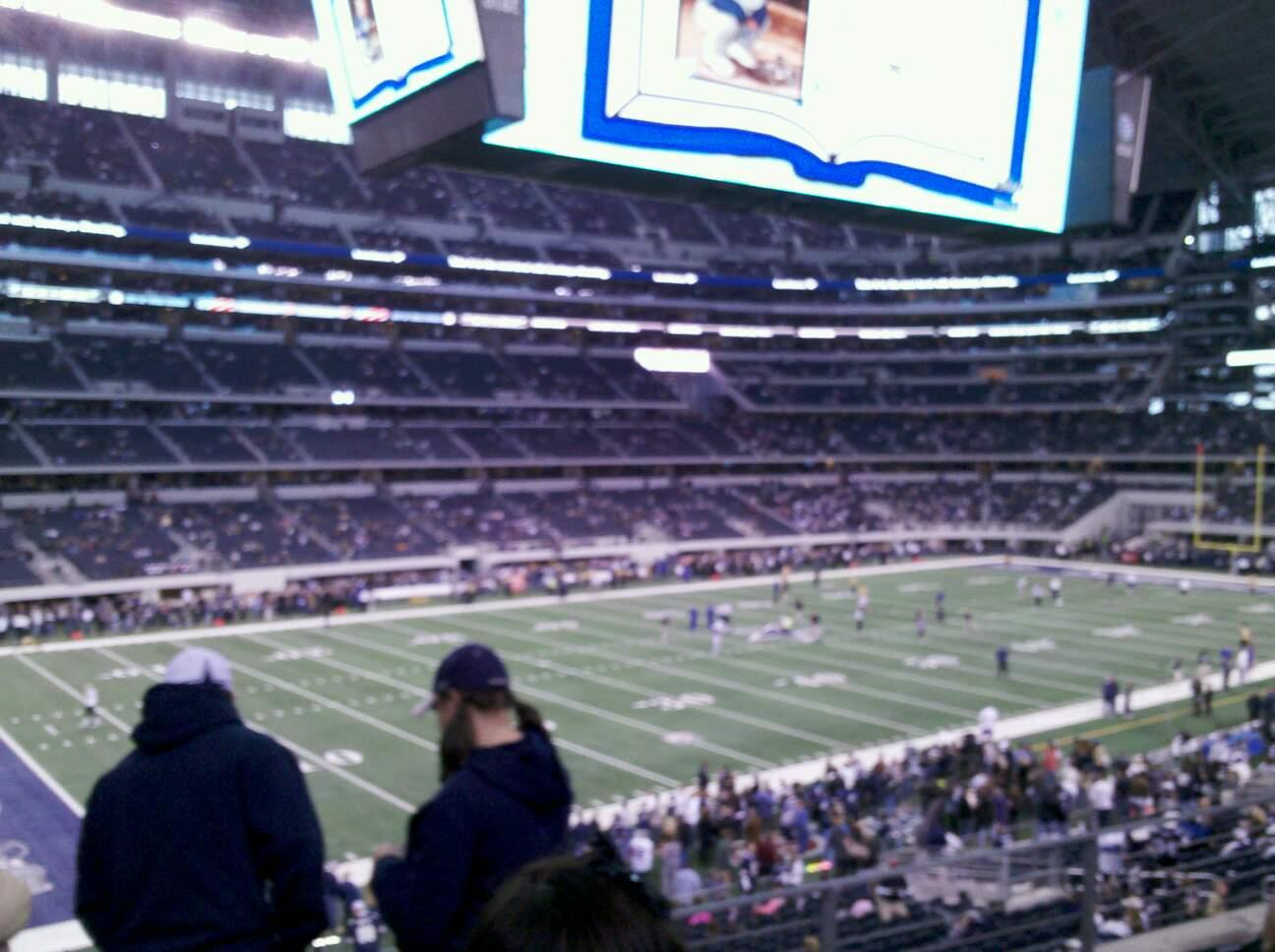 AT&T Stadium Vak C238 Rij 13 Stoel 1