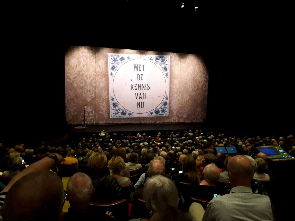 Parktheater Eindhoven Vak Grote Zaal Rij 16 Stoel 16