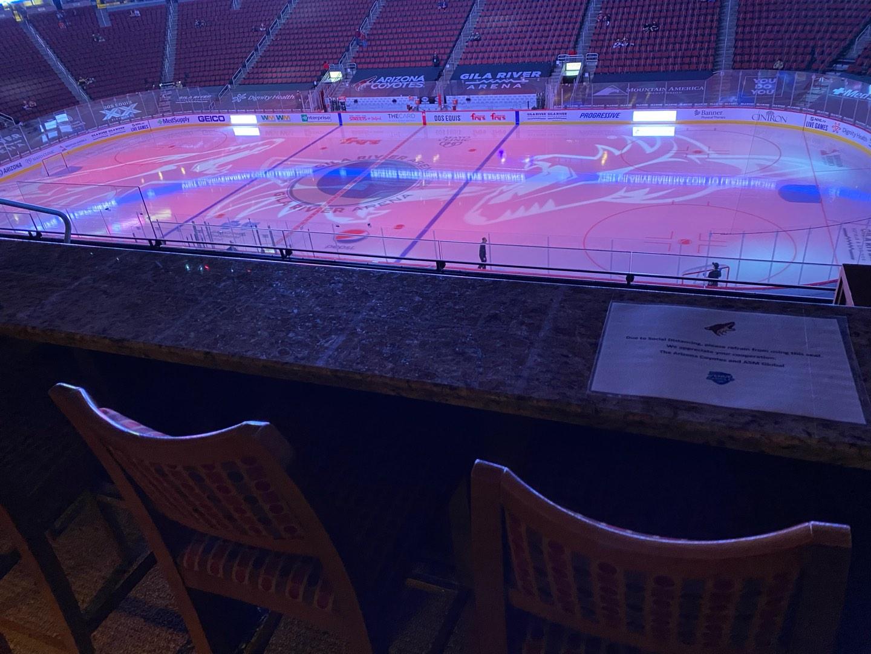 Gila River Arena Vak 1104