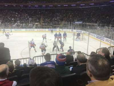 Madison Square Garden, vak: 109, rij: 7, stoel: 5