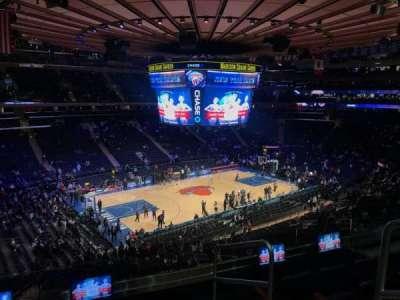 Madison Square Garden, vak: 221, rij: 5, stoel: 20