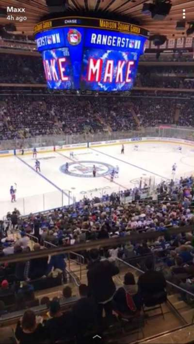 Madison Square Garden, vak: 209, rij: 1, stoel: 10