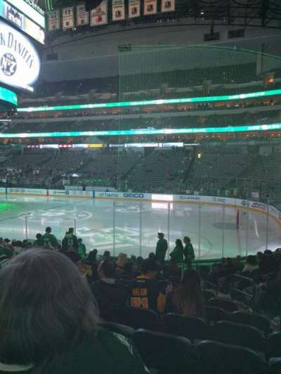 American Airlines Center, vak: 104, rij: N, stoel: 5
