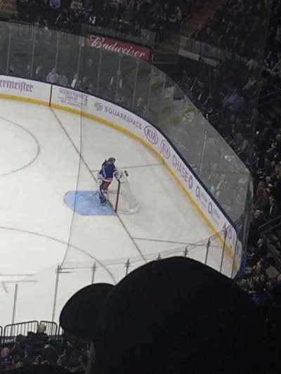 Madison Square Garden, vak: 225, rij: 22