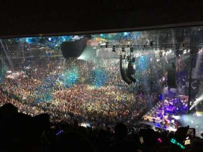 Madison Square Garden, vak: 214, rij: 12, stoel: 12