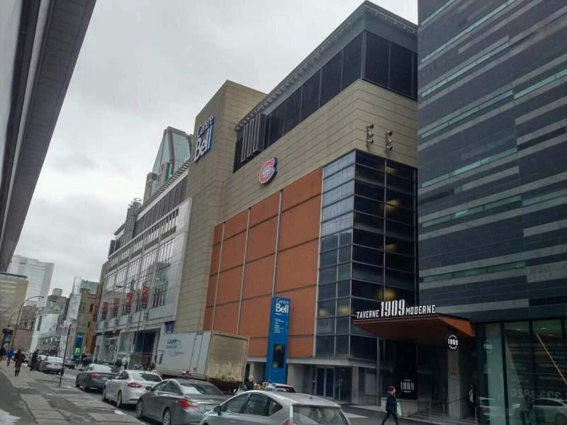 Centre Bell, vak: exterior