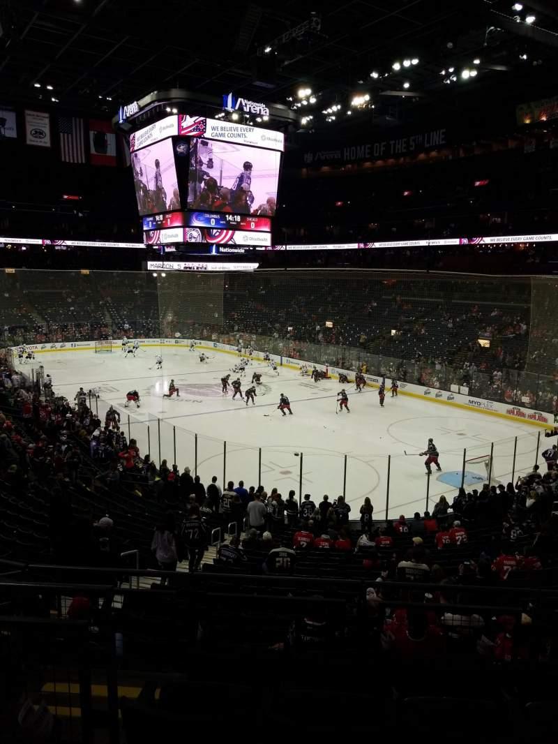 Nationwide Arena, vak: 122, rij: EE, stoel: 11
